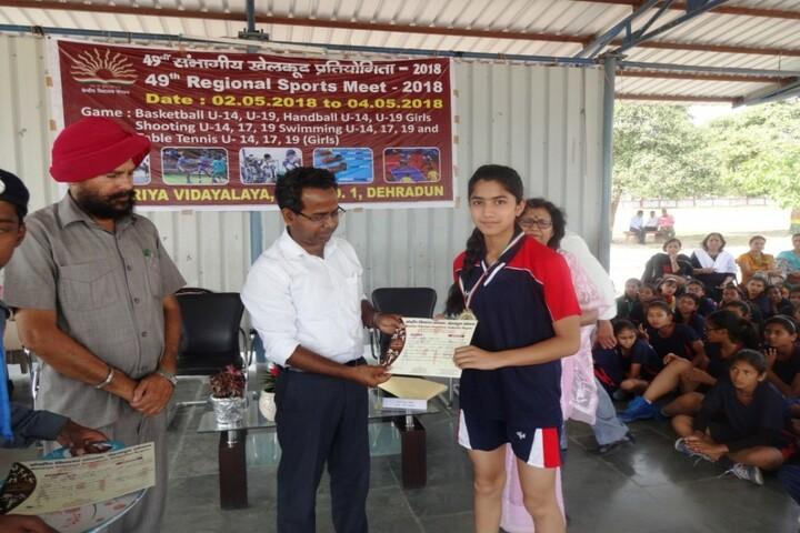 Kendriya Vidyalaya No 1-Prize Distribution