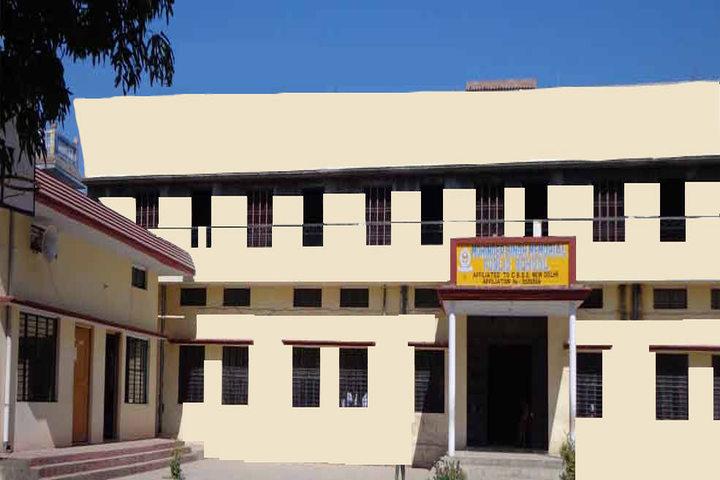 Mohinder Singh Memial Public School-Campusview