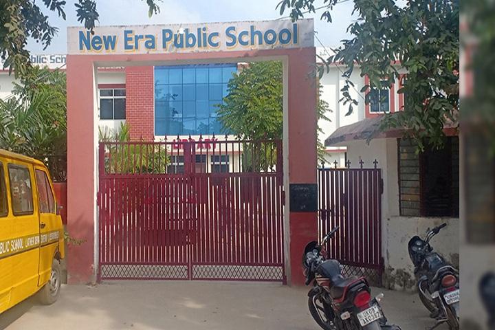 New Era Public School-Campus Gate