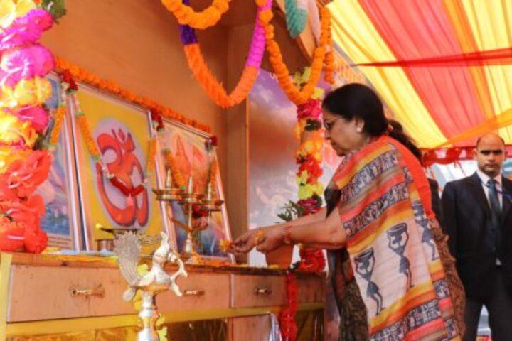 Parvati Prema Jagati-Event Inaguration