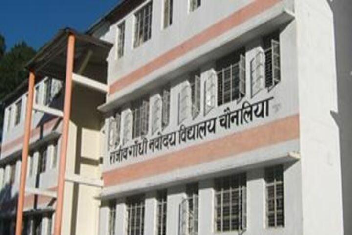 Rajeev Gandhi Novodaya Vidyalaya-Campus