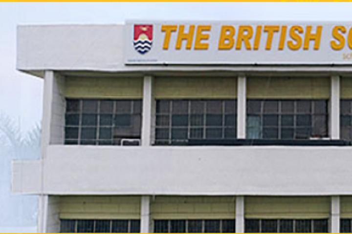 The British School-School Building