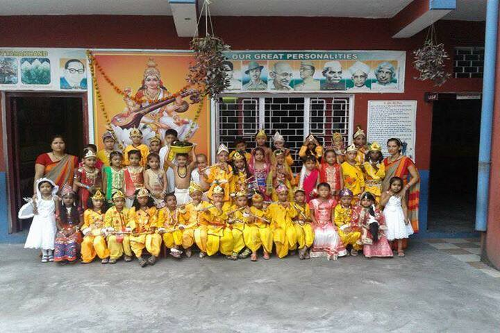 Shiksha Bharati Secondary School-Janmashtami