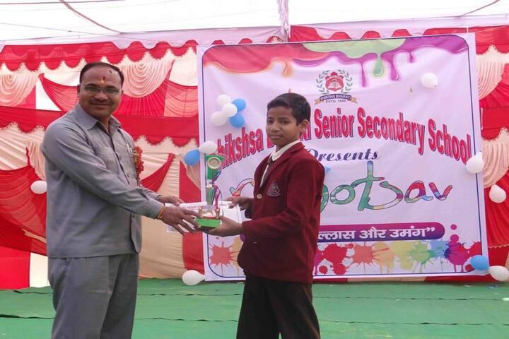 Shiksha Bharati Secondary School-Prize Distribution