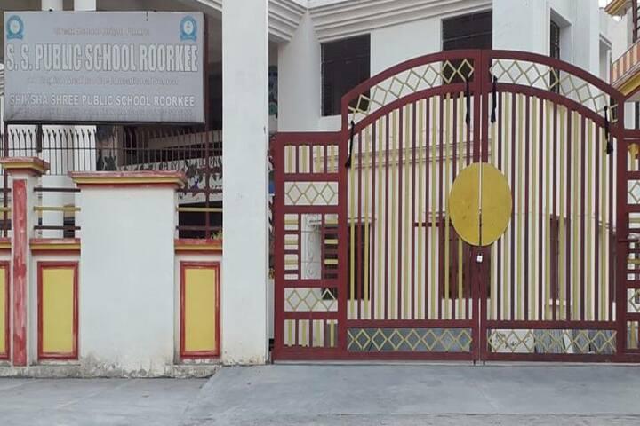 Shiksha Shree Public School- Entrance