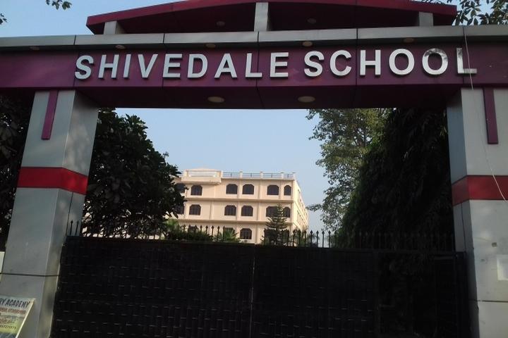 Shivdale School-Entrance