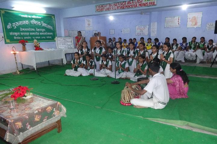 Shri Guru Nanak Public School-Music Performance