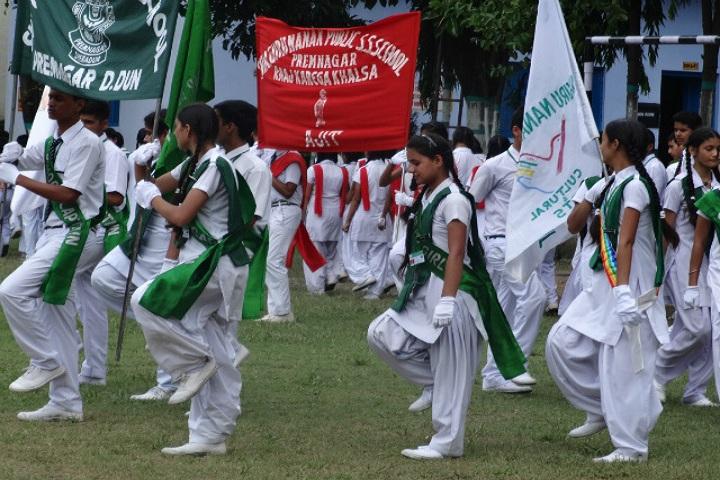 Shri Guru Nanak Public School-Sports Day