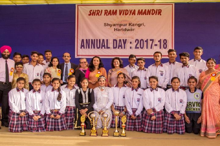 Shri Ram Vidya Mandir-Annual Day