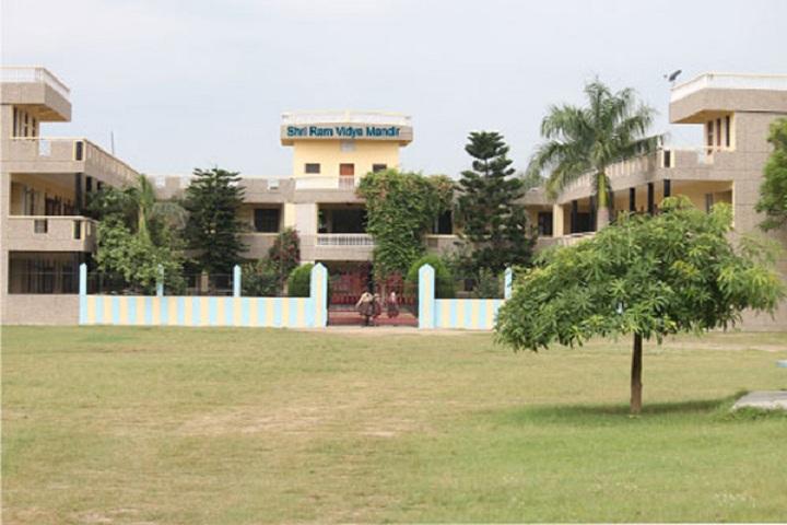 Shri Ram Vidya Mandir-School View