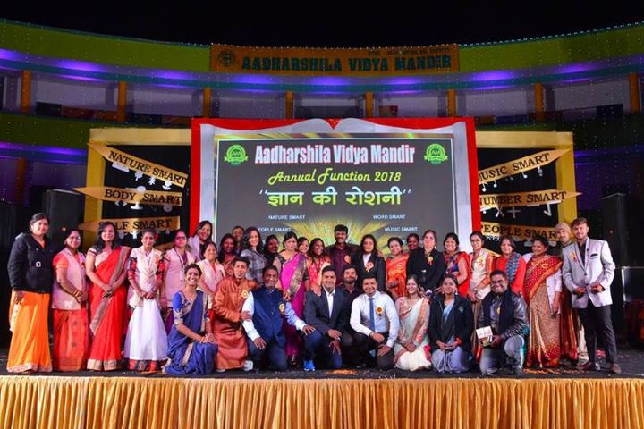 Aadharshila Vidya Mandir-Annual Day