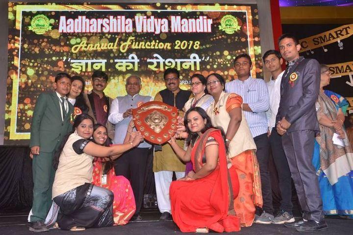 Aadharshila Vidya Mandir-Prize Distribution