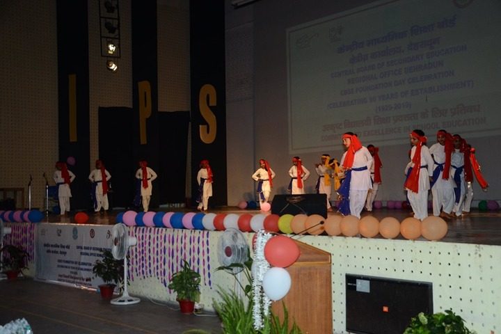 The Indian Public School-Dancing Activity