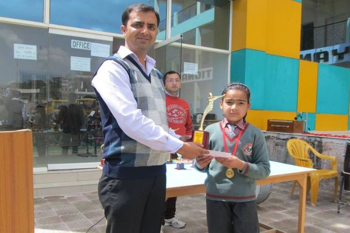 Udayan International School-Annual Prize Distribution