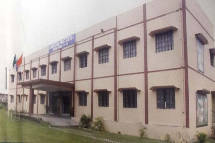 B S S Central Public School-School Campus