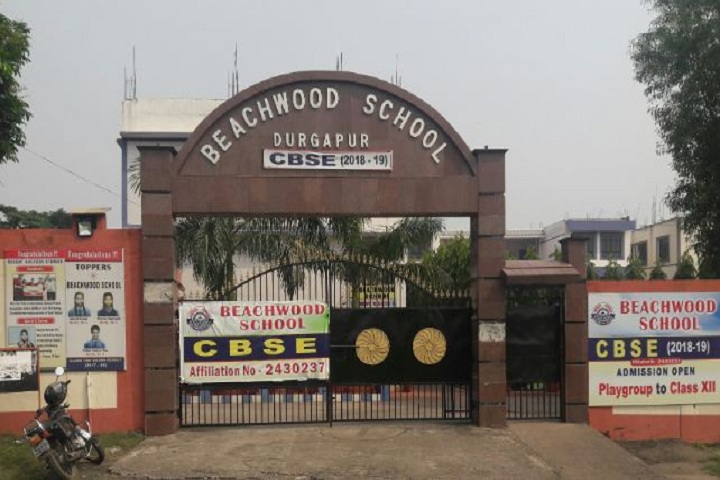 Beachwood School-Campus Entrance