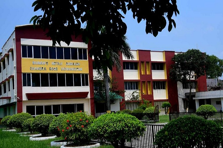Bhavans Netaji Subhash Chander Bose-Campus View