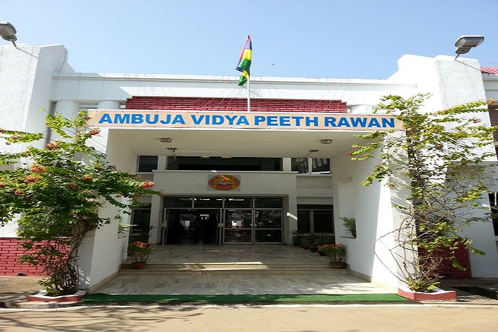 Ambuja Vidya Peeth-Campus Entrance