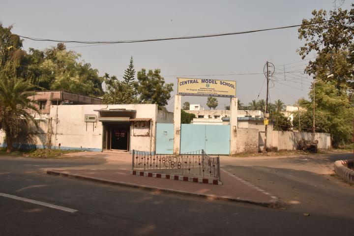 Central Model School-School Entrance