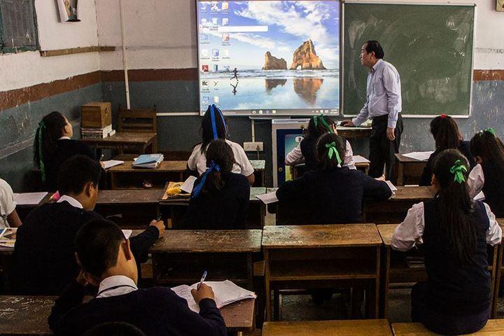 Central School For Tibetans-AV Room