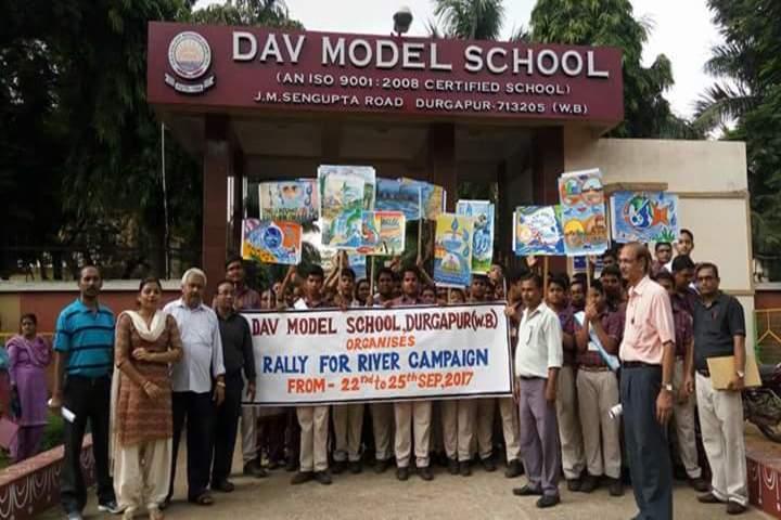D A V Model School-Entrance View