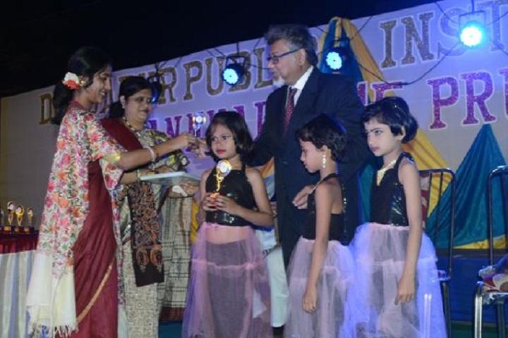 Durgapur Public Institute-Prize Distribution