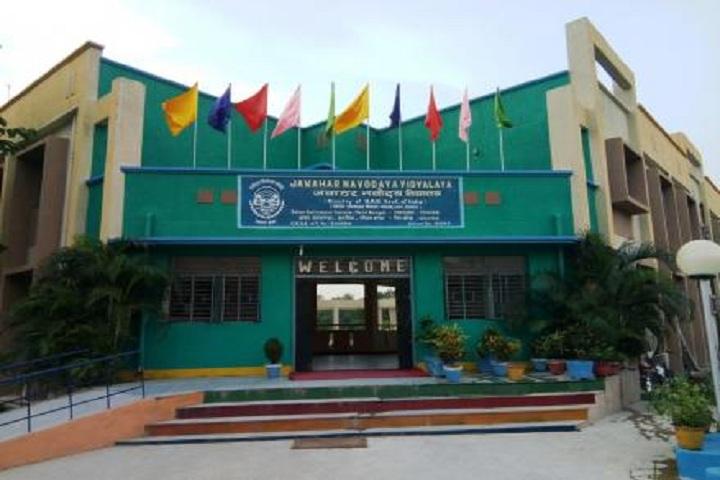 Jawahar Navodaya Vidayalaya-Campus