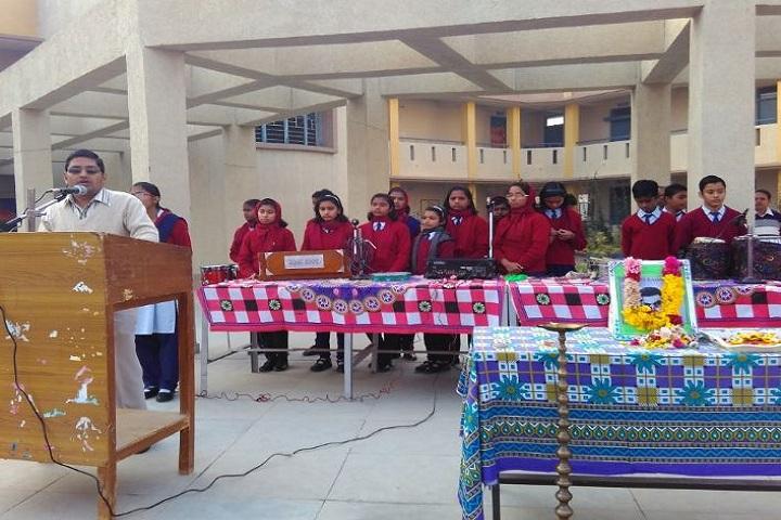 Jawahar Navodaya Vidayalaya-Maths Day Celebrations