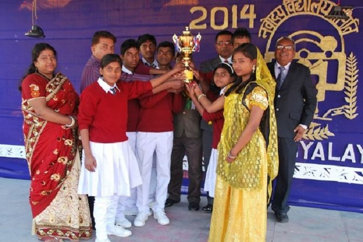 Jawahar Navodaya Vidayalaya-Sports Winner