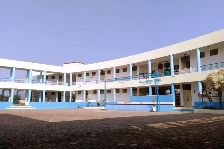 Jawahar Navodaya Vidyalaya-Campus Overview