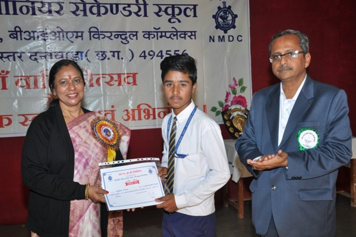 Bailadila Iron Ore Project Senior Secondary School-Award Distribution