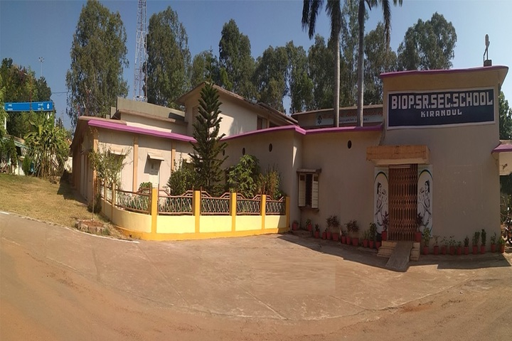 Bailadila Iron Ore Project Senior Secondary School-Campus View