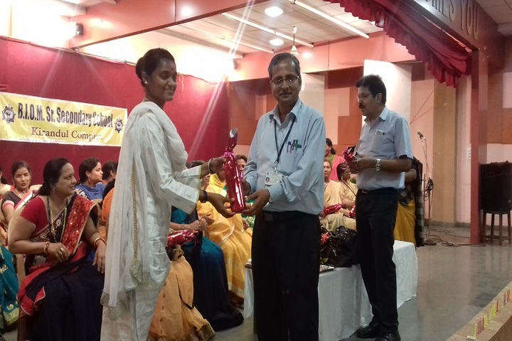 Bailadila Iron Ore Project Senior Secondary School-Womens Day