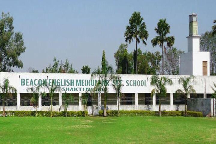 Beacon English School-Campus View