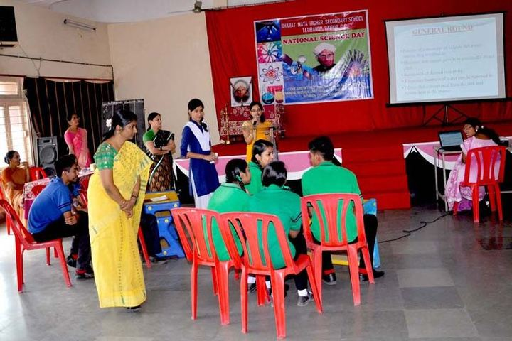 Bharat Mata Senior Secondary School-Quiz Competitions