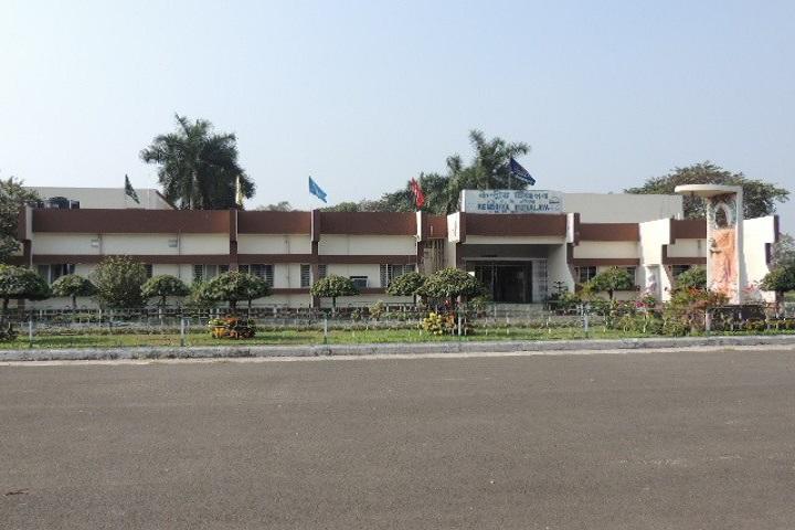 Kendriya Vidylaya-Campus