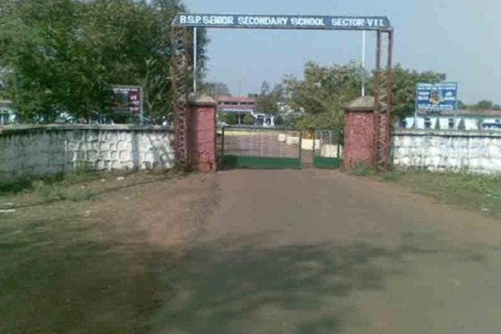 BSP Senior Secondary School-Campus Entrance