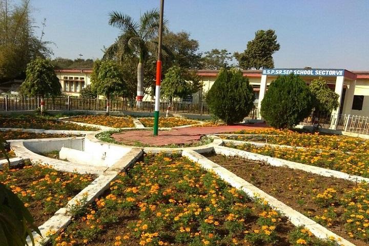 BSP Senior Secondary School-Campus View