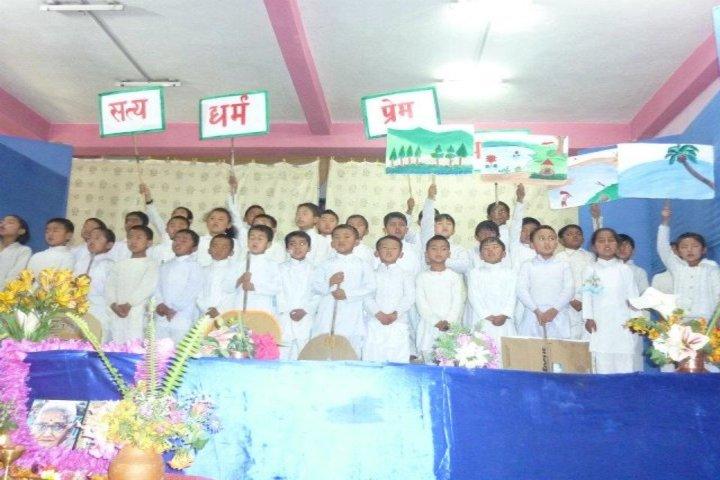 Sai Sundaram School-Event