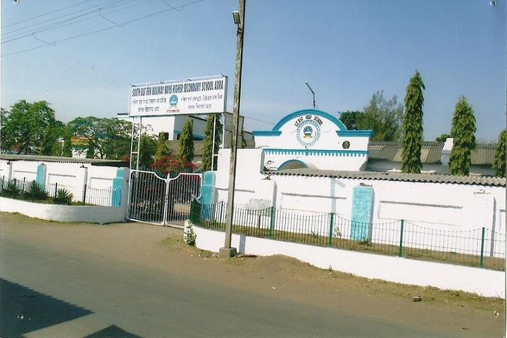 South East Railway Boys Higher Secondary School-Campus