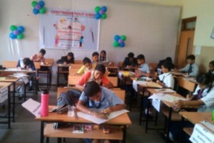 Chhattisgarh Public School-Drawing Competition