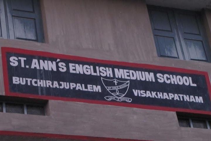 St Anns English Medium School-Entrance