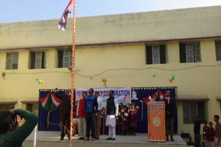 D A V Public School Korba-Republic Day