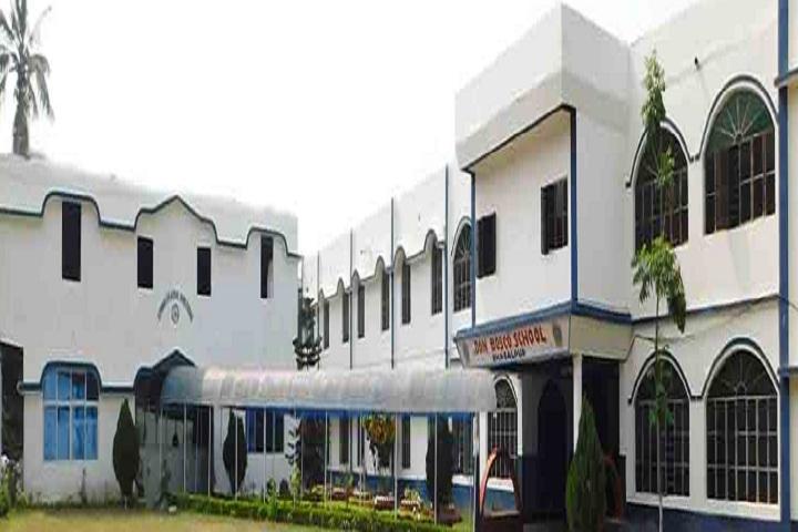 L D Don Bosco School-Campus-View