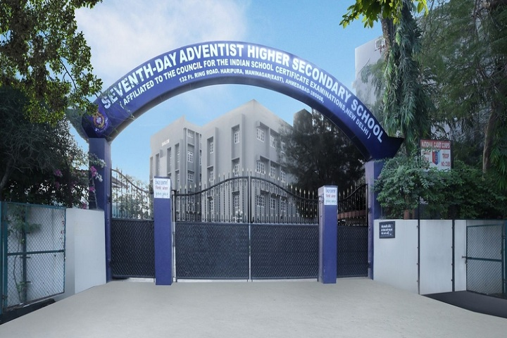SDA Higher Secondary School-Campus-View gate