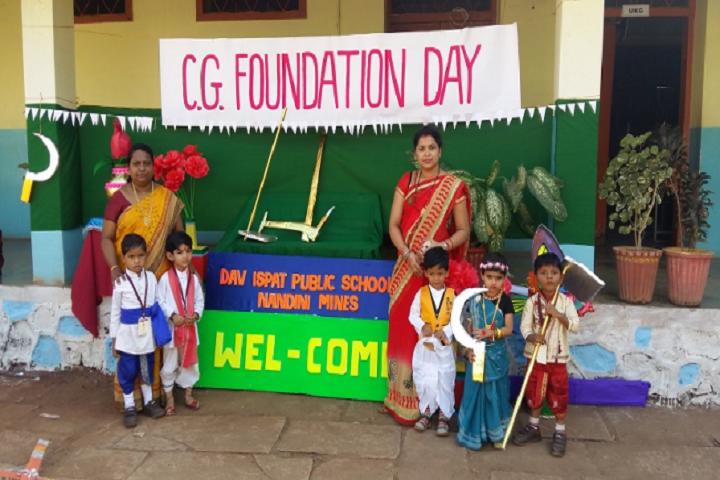 Dav Ispat Public School - Foundation Day