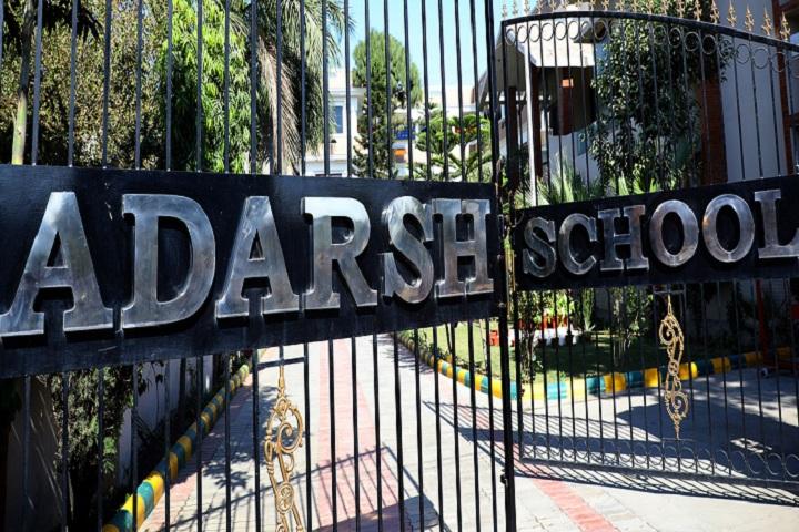 Adarsh Public School-Campus-View gate