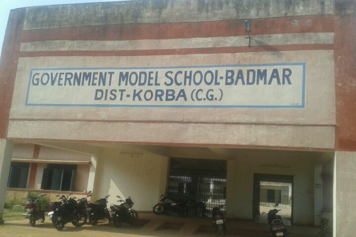 DAV Mukhyamantri Public School-Campus Building