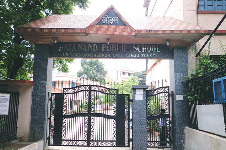Dayanand Public School-Entrance