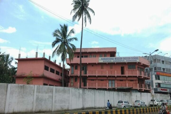 Ramakrishna Mission English School-Campus